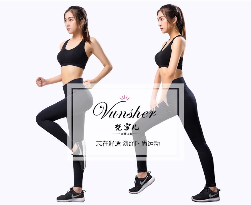 运动紧身健身瑜伽裤定制代加工秋冬女裤高弹提臀打底瑜伽裤