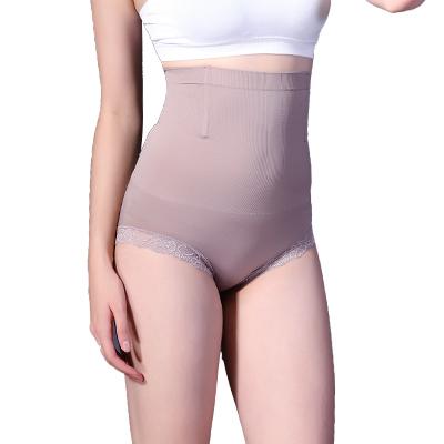 B15-6塑身裤