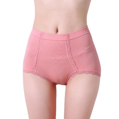 20904女士内裤