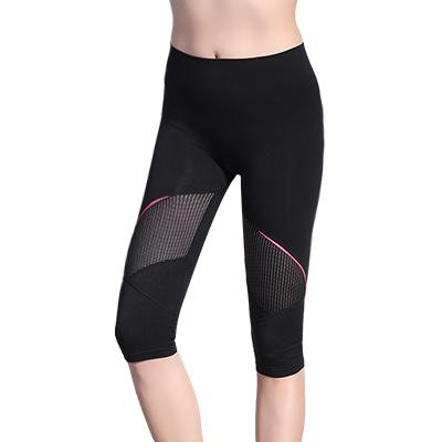 B001运动瑜伽裤