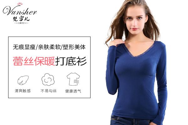 6616女士蕾丝衫
