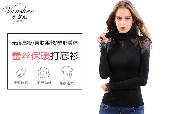 6740女士蕾丝衫