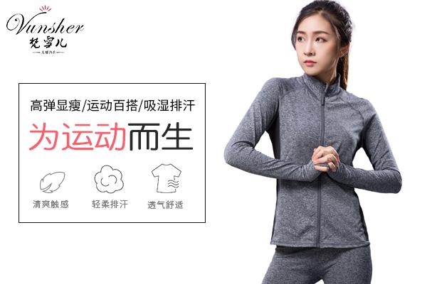 M-11外套+M-1裤子运动套装