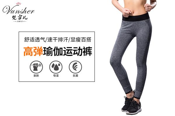 M-1瑜伽裤