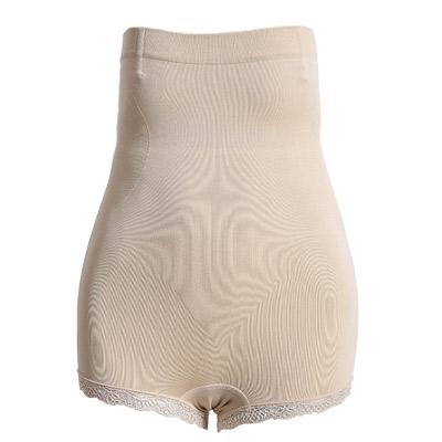 20901女士内裤